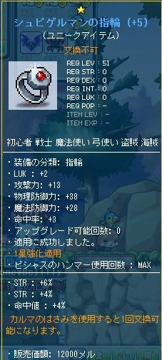 Maple120118_185639.jpg