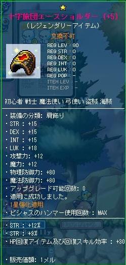 Maple120118_185643.jpg