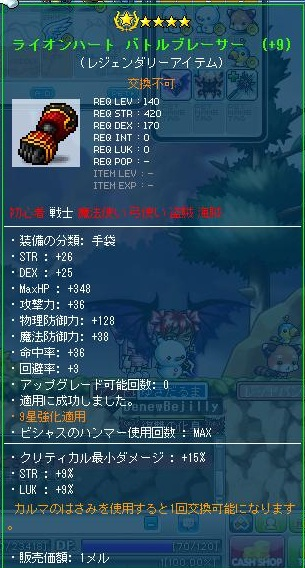 Maple120118_185648.jpg