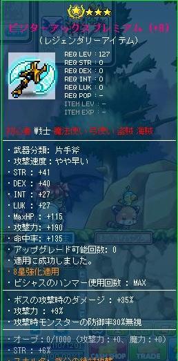 Maple120118_191645.jpg