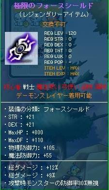 Maple120118_191647.jpg