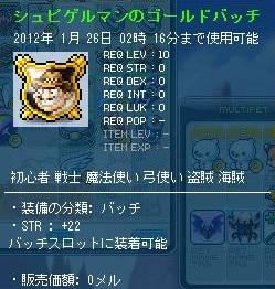 Maple120118_191659.jpg