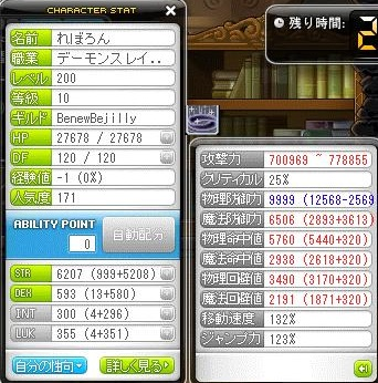 Maple120118_220248.jpg