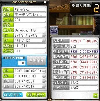 Maple120118_220810.jpg