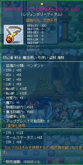 Maple120118_235139.jpg
