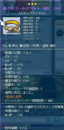 Maple120123_224950.jpg