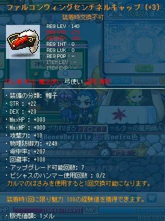 Maple120130_215638.jpg