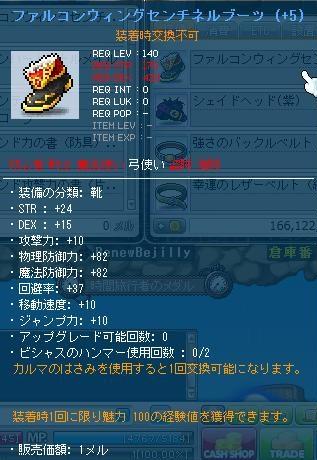 Maple120203_062541.jpg