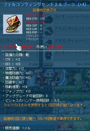 Maple120203_100841.jpg