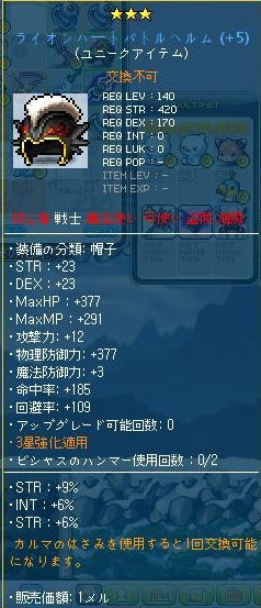 Maple120210_201710.jpg