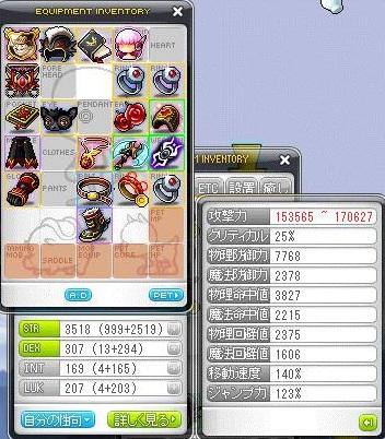 Maple120217_001739.jpg