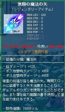 Maple120226_221706.jpg