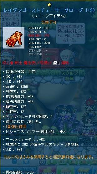 Maple120519_160759.jpg