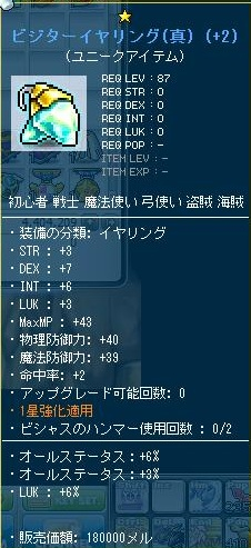 Maple120524_180319.jpg