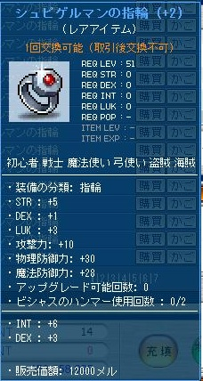 Maple120601_020426.jpg