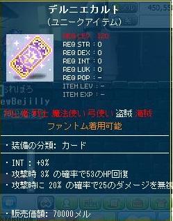 Maple120601_021225.jpg