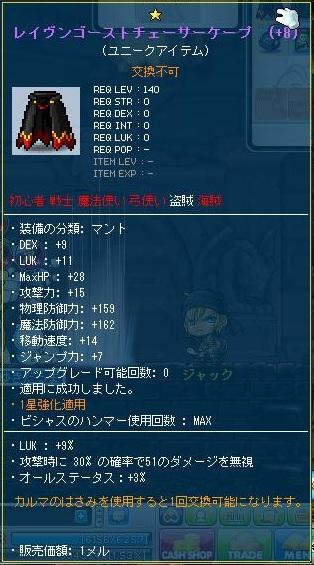 Maple120609_161421.jpg