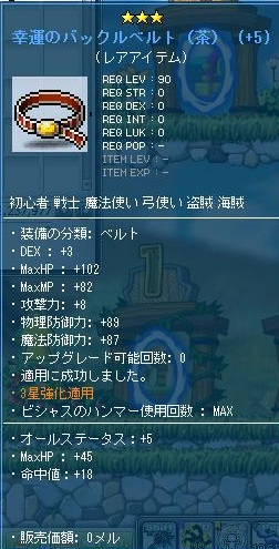 Maple120616_135809.jpg