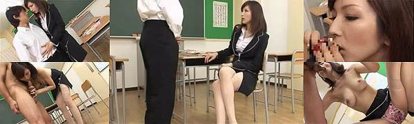 女教師痴女動画