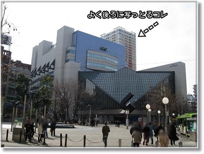 東京芸劇周辺 芸劇