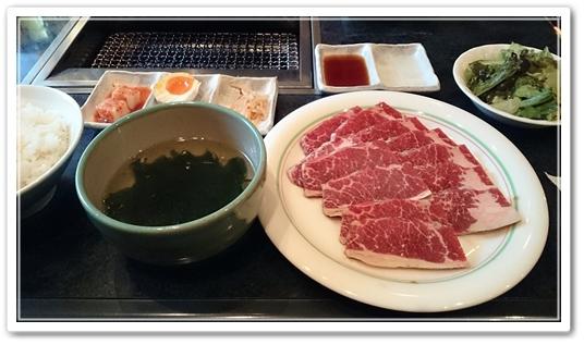 東京芸劇周辺 カルビ定食