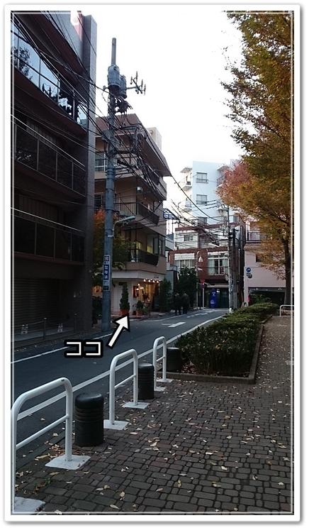 東京芸劇周辺 シフォンケーキ屋さん