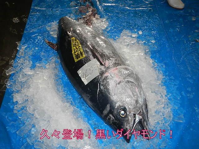 002_20121109142053.jpg