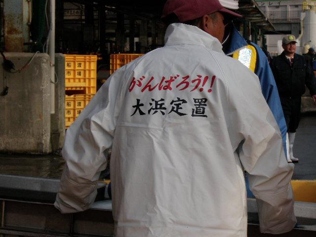 003_20111013111447.jpg