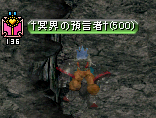 冥界500vol2