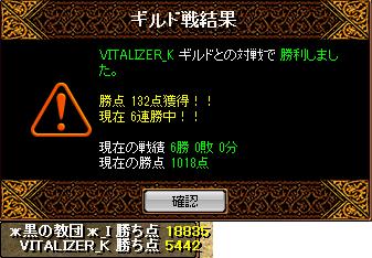 20110831結果