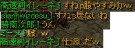 20110914イレーネ1