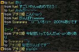 201109192倍2