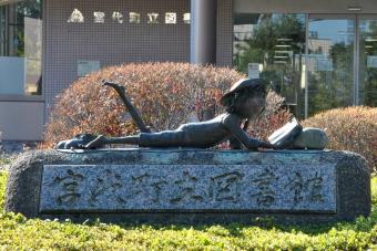 宮代散歩11.16_014