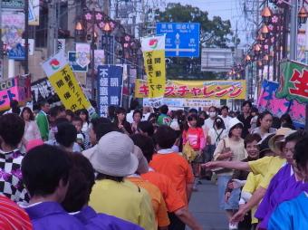2011幸手市民祭り001