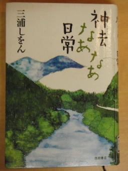 20121112_01.jpg