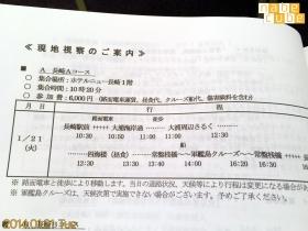 20140124_09