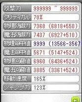 Maple120828_075824.jpg