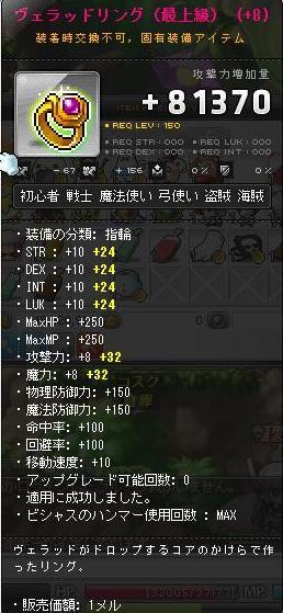 Maple131219_121511.jpg