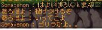 Maple131219_211128.jpg