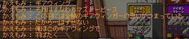 Maple131225_203752.jpg