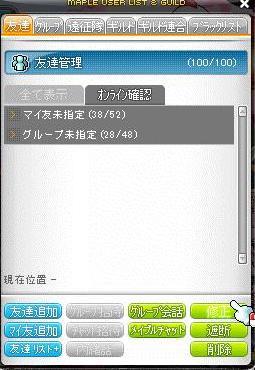 Maple131231_235836.jpg