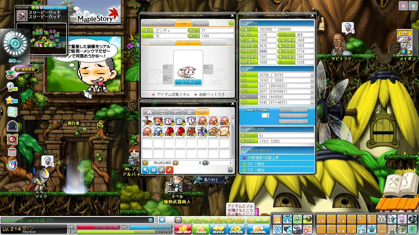 Maple140102_105941.jpg