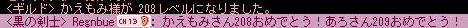 Maple140103_223843.jpg