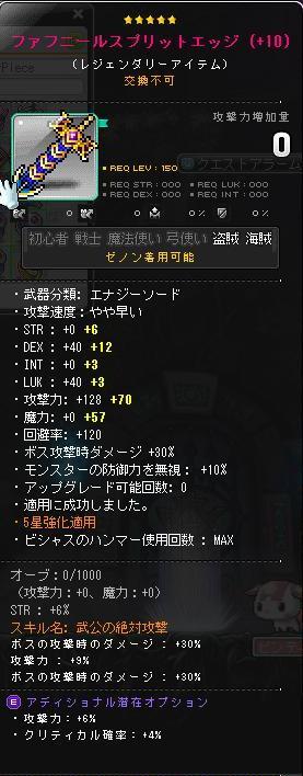 Maple140108_110309.jpg