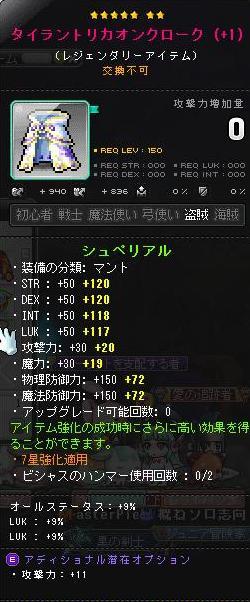 Maple140108_110418.jpg