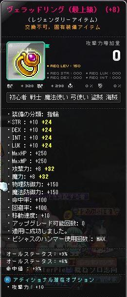 Maple140108_110432.jpg