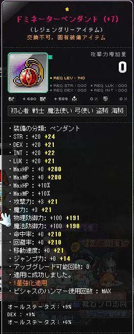 Maple140108_110444.jpg