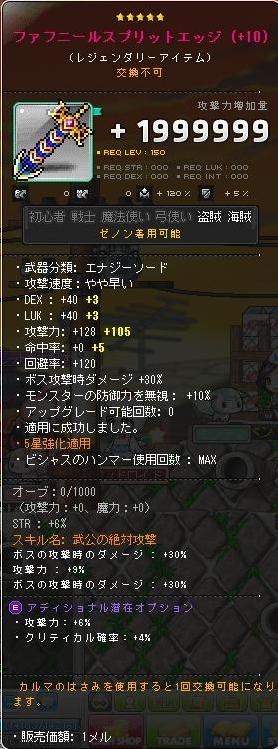 Maple140110_130742.jpg