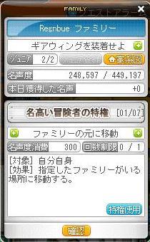 Maple140112_094207.jpg