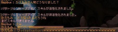 Maple140124_220639.jpg